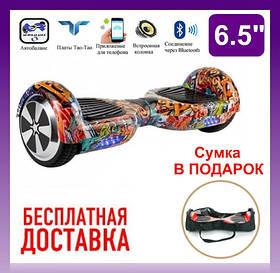 Гироcкутер Smart Balance 6.5 Тринити (Triniti) TaoTao APP Гироборд Автобаланс