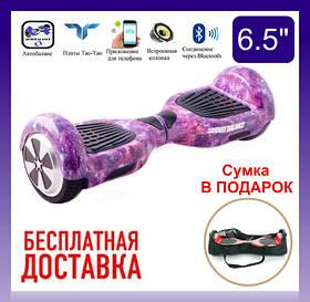 Гироcкутер 6.5 Smart Balance Фиолетовый космос (Purple space) TaoTao APP. Гироборд Про