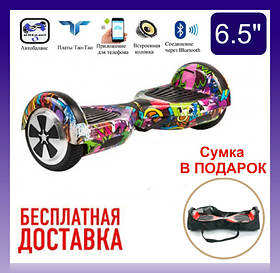 Гироcкутер Smart Balance 6.5 Джунгли (Jungle) TaoTao APP. Гироборд. граффити джунглі. Гіроскутер