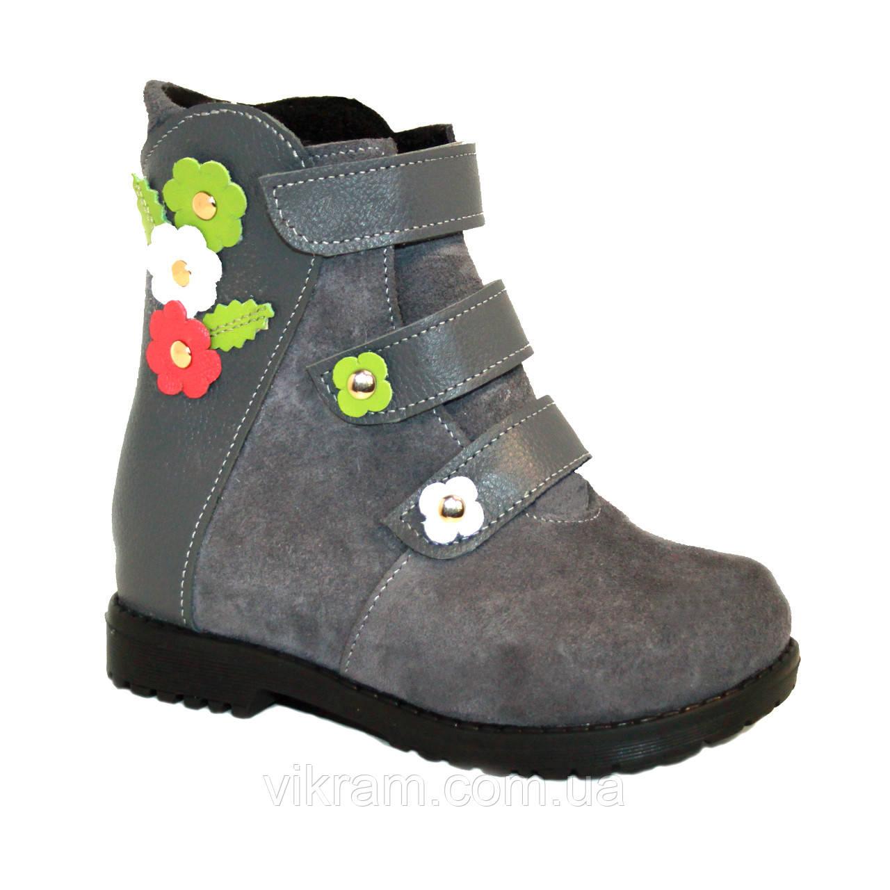 Ортопедичні демісезонні черевики Іграшка сірі з квіточками