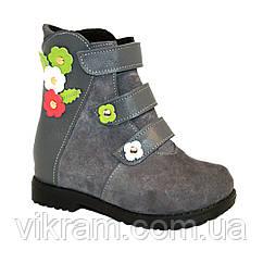 Ортопедические демисезонные ботинки Игрушка серые с цветочками