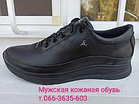 Польская мужская обувь из натуральной кожи