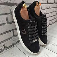 Billionaire (B-5 замша) Мужские кожаные кеды (туфли)мужская обувь полностью из натуральной кожи philipp plein