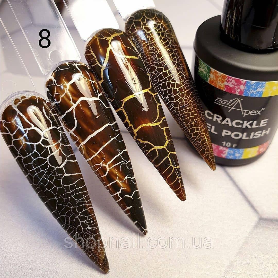 Гель-лак Nailapex CRACKLE №8 - Шоколадный (10 мл)