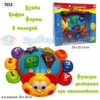 "Музыкальная игрушка ""Танцующий жук"" 7013"