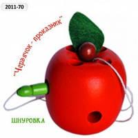 """Деревянная шнуровка """"Яблоко"""" 2011-70"""
