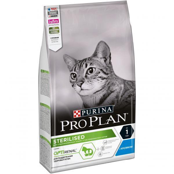 Pro Plan Sterilised с кроликом 1,5кг - сухой корм для стерилизованных кошек/кастрированных котов