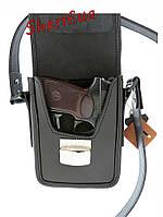 Сумка для скрытого ношения оружия (пистолет ПМ) со страховочным  ремешком