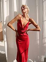 Плаття-комбінація з шовку люкс якості, розміри XS-S і M-L