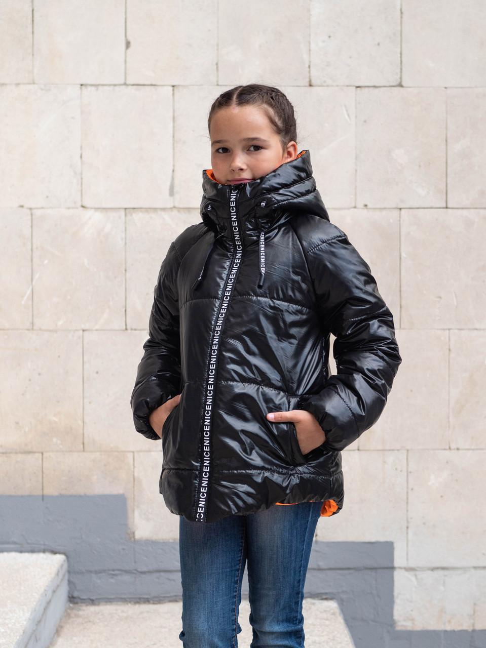 Демисезонная куртка для девочек от производителя  32-42  синий