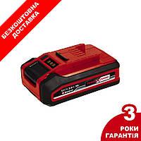 Акумулятор Einhell Power-X-Change Plus 18V 3,0 Ah