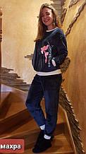 Пижамка тёплая из стриженой махры, размер