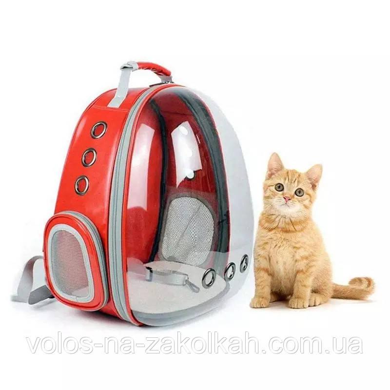 Сумка переноска для домашних животных питомцев сумка портфель рюкзак для котов собак