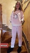 Махровая пижама молодёжная