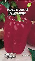 Перец Анастасия 0,3 г (СУ)