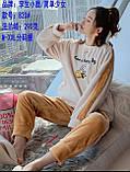 Махровая пижама, фото 2