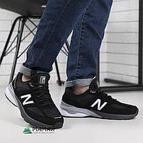 Кроссовки мужские New balance 990 v5 реплика, фото 3