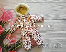 Зимний детский теплый комбинезон на овчине с капюшоном - 0-6 мес