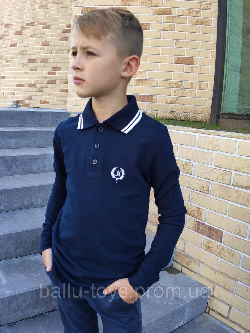 Школьная кофта-поло для мальчика Musti (7-12 лет)