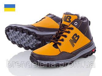 Чоловічі зимові черевики -20 °C р40 (код 5690-00)
