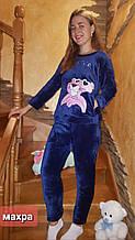 Зимняя пижама молодёжная из стриженой махры