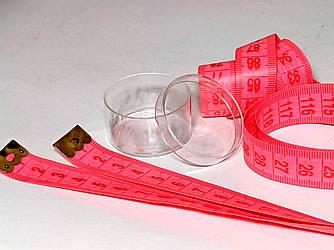 Сантиметр швейный двухсторонний в коробочке.
