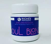 Ботокс для волосся Richee Professional Soul Blond 50 г, фото 1
