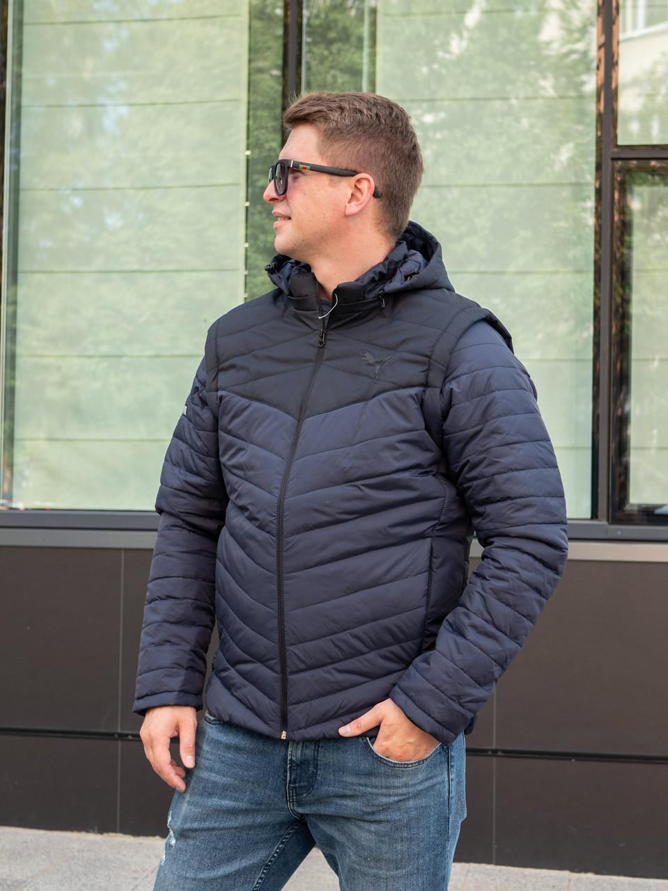 Чоловіча куртка осінь-весна 46-54 темно синій
