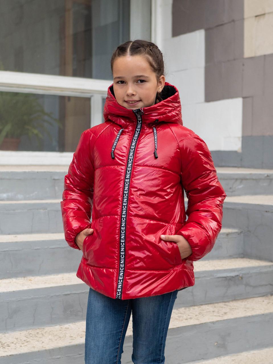 Демисезонная куртка для девочек подростков  38-44  красный