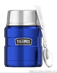 Термос пищевой Thermos Stainless King  470ml Metallic Blue