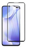 Защитное стекло с рамкой для Xiaomi Poco X2