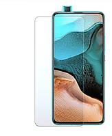 Захисне скло Glass для Xiaomi Poco F2 Pro