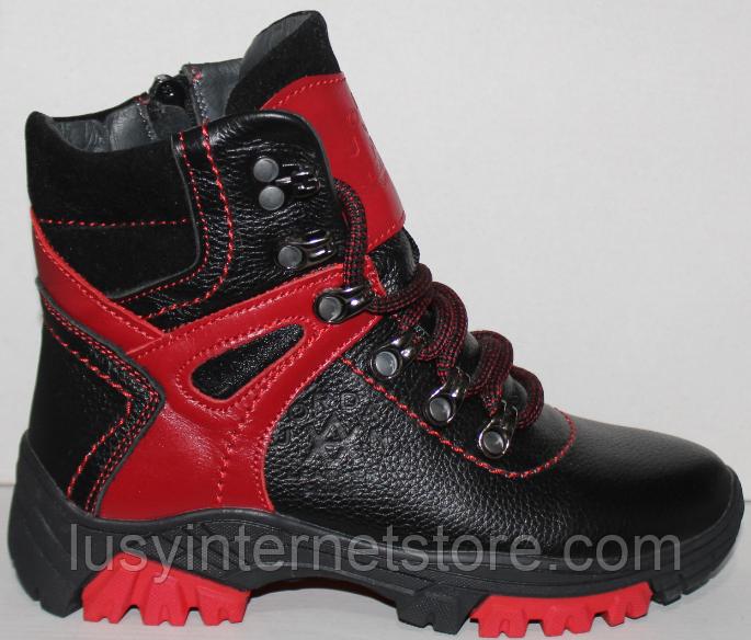 Ботинки на байке подростковые от производителя модель ДЖ2Б-1