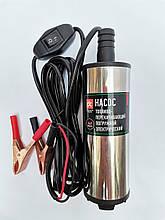 Насос топливоперекачивающий погружной электрический DK 12V 38мм