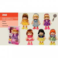 "Кукла ""Принцесса Диснея"" 2060"