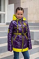 Демисезонные Куртки для девочек интернет магазин 34-44 фиолетовый