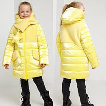 Дитяче зимове пальто на дівчинку Зіронька