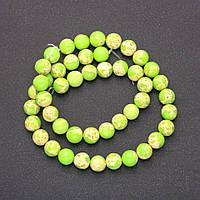 Бусины из камня Варисцит гладкий шарик d-8,5(+-)мм L-35см купить оптом в интернет магазине