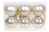 Набор елочых шаров 6см, цвет - шампань , 6шт: перламутр, матовый 12шт