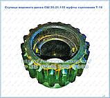 Маточина веденого диска СШ 20.21.135 головної муфти зчеплення трактора Т-16, СШ-2540, фото 3
