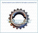 Маточина веденого диска СШ 20.21.135 головної муфти зчеплення трактора Т-16, СШ-2540, фото 2