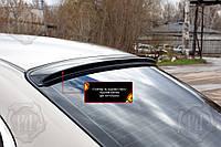 Козирок заднього скла Hyundai Sonata IV (EF) 1998-2005 р. в. рестайлінг
