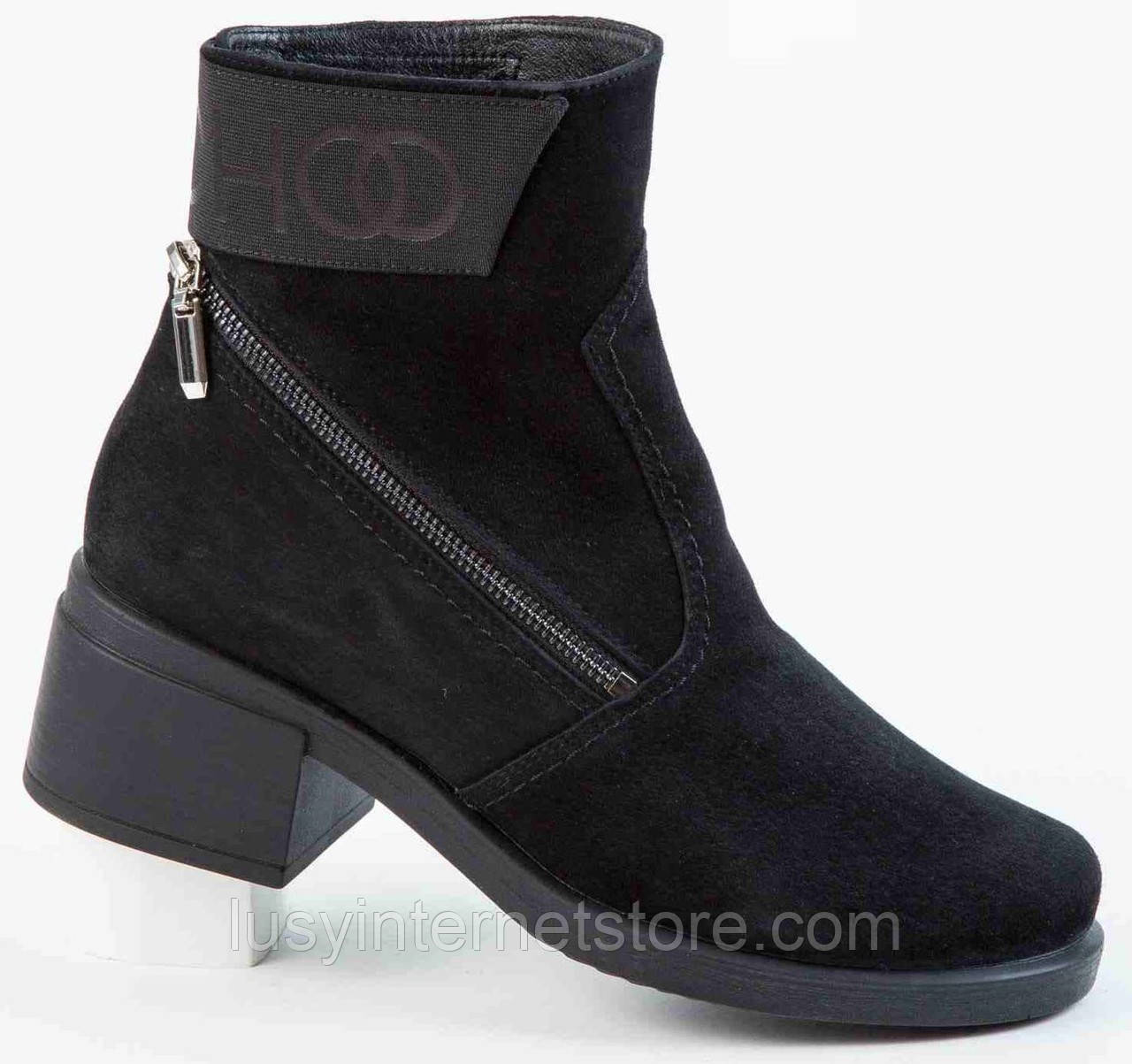 Ботинки замшевые женские на байке большого размера от производителя модель МИ3707-9
