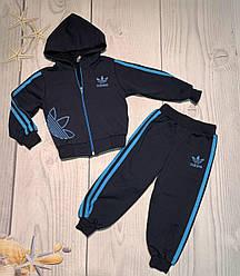 Костюм спортивный для мальчика  возраст 1,5 года   темно-синий, Турция