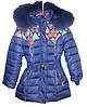 Детская тёплая куртка для девочек