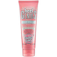 Крем для ног Soap & Glory Heel Genius Amazing Foot Cream