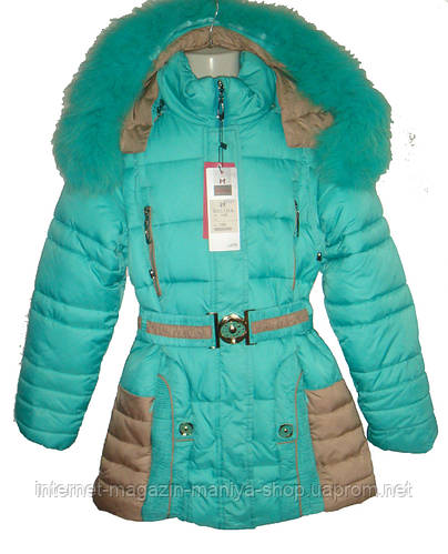 Женская куртка тёплая ЮНИОР