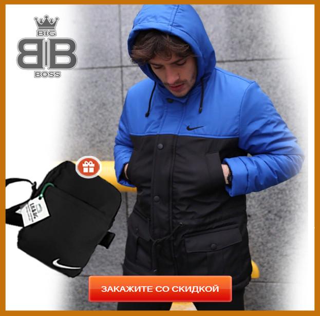 Парка мужская зимняя с капюшоном теплая, комплект куртка штаны Winter Parka синий + Подарок