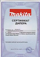 image0028.jpg