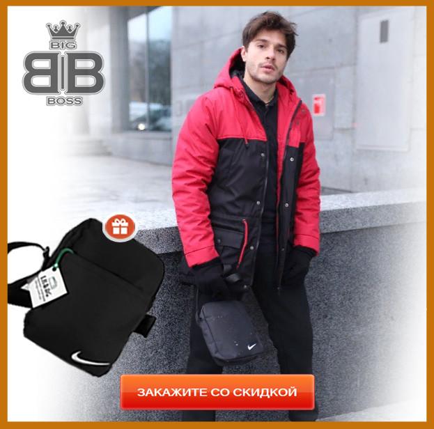 Парка мужская зимняя с капюшоном теплая, комплект куртка штаны Winter Parka красный + Подарок